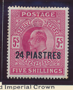 Great Britain, Offices In the Turkish Empire Stamp Scott #12, Mint Hinged - F...