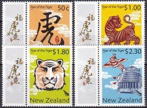 New Zealand #2288-91  MNH CV $7.95 (Z6284)