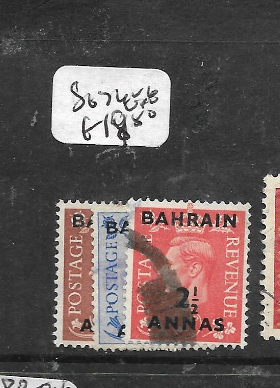 BAHRAIN (P0604B) ON GREAT BRITAIN KGVI SG 74-6  VFU
