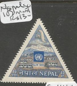 Nepal SG 102 MNH (3cun)