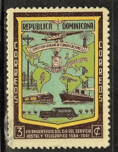 DOMINICA REPUBLIC SC# 381  USED  1942  SEE SCAN