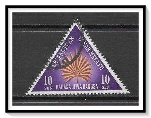 Malaya, Federation #105 National Language Month Used