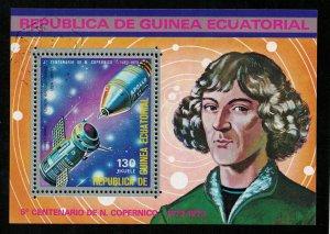 Space 1973 Copernico Guinea 130Ekuele (TS-1612)