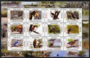 Bangladesh 2011 Magnificent Birds of the Sundarbans World...