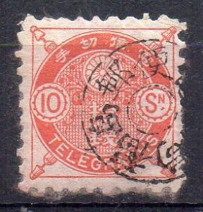 JAPAN - TELEGRAPHS STAMP - 1885 - 10 SEN - Used -