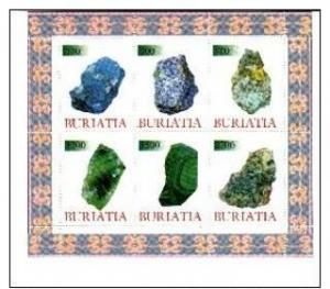 BURIATIA SHEET MINERALS
