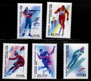 Russia Scott 5627-5631 MNH** 1988 Winter Olympic set