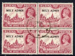 Burma 1945 Mily Admin opt on Royal Barge 2a6p claret bloc...