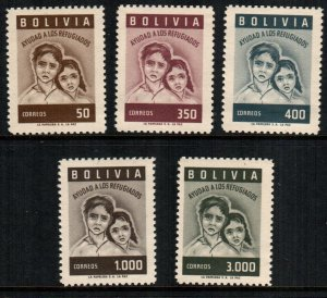 Bolivia  418 - 422  MNH $ 8.30