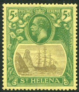 ST HELENA-1927 5/- Grey & Green/Yellow Sg 110 LIGHTLY MOUNTED MINT V33844