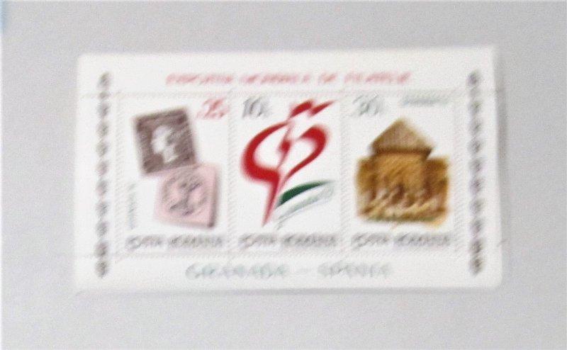 Romania - 3743, MNH S/S Complete. Grenada '92 Exhibition. SCV - $1.60
