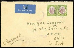 EDW1949SELL : BRITISH HONDURAS 1936 Air Mail cover to USA