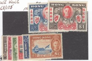 HONG KONG # 168-175 VF-MH CAT VALUE $56.50