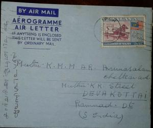 O) 1957 MALAYA FEDERATION, DREDGE 25C, AEROGRAMME TO INDIA