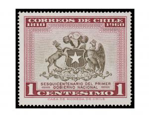 CHILE STAMP YEAR 1960. SCOTT # 331. MINT