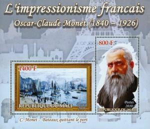 Mali French Impressionism Oscar Claude Monet Art Sov. Sheet of 2 Stamps Mint NH