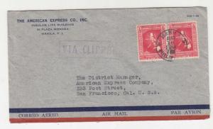 PHILIPPINES, 1938 Airmail cover, VIA CLIPPER, Manila to USA, 1p.