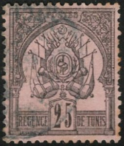 Tunisia #5 Used 25% of SCV $70.00 **FREE SHIPPING**