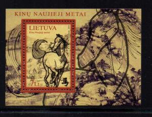 Lithuania Sc 1018 2014 Year of the Horse stamp sheet mint NH