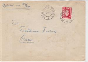 Norway 1953 Feltpostapn Tromoya Double Cancel Oslo BackCancel Stamps Cover 23432