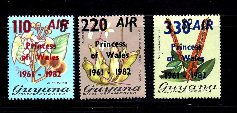 Guyana Scott #C2-4, Unused, never hinged