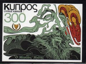 Cyprus Sc 503 1978 Archbishop Makarios stamp sheet mint NH