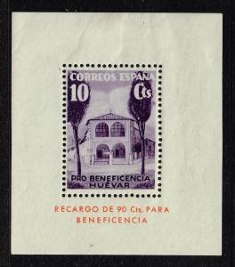 SPAIN STAMP Civil War War Stamp MH/OG MINI S/S STAMP 10C PURPLE