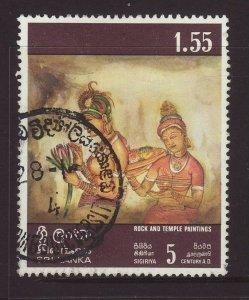 1973 Sri Lanka 1.55 Rupees Rock Painting Fine Used SG602