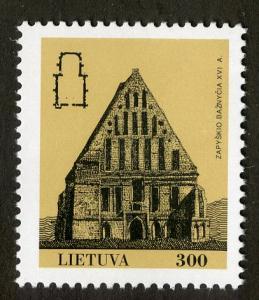 LITHUANIA 438 MNH BIN $0.40 ARCHITECTURE