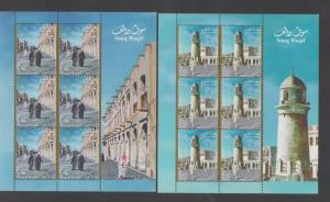 QATAR:  Sc. 1043-46 /** SOUK WAQIF **/ FOUR SHEETS OF 6 EACH / MNH-2 IMAGES