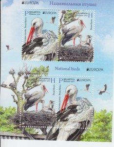 2019 Belarus Birds Europa MS2 Pr (Scott NA) MNH