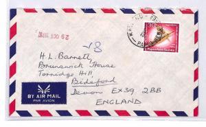 BQ147 1976 Papua New Guinea Devon Great Britain Airmail Cover {samwells}PTS
