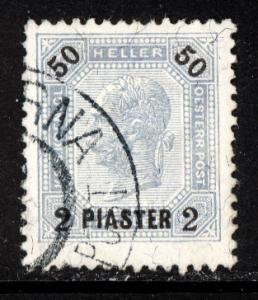 Austria Turkey 1900 Scott #35 no varnish bars used