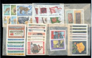 Hungary 1980/81 Wildlife Ships Flags MNH (Appx 35)NT 3607s