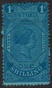 VICTORIA 1884 QV STAMP STATUTE 1/- WMK V/CROWN SG W19