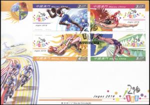 Macao. 2016. Olympic Summer Games, Rio de Janeiro (Mint) First Day Cover