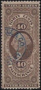 R53c Used... SCV $8.00