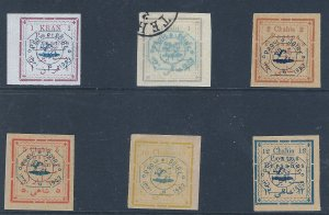IRAN 321 & 336-346 SCV $450.00  STARTS AT A VERY LOW PRICE!