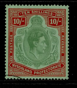 NYASALAND PROTECTORATE GV SG96, 10s pale green/deep scarlet FINE USED. Cat £160.
