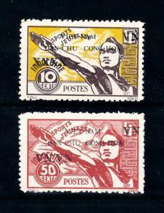 [94798] Dem. Rep. Vietnam 1945 Youth Sport Athletics OVP French Indochina MNH