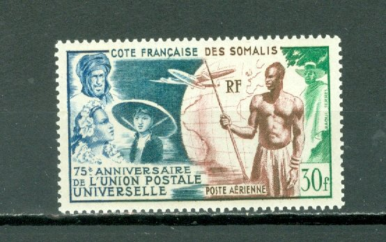 SOMALI COAST UPU #C18...MNH...$13,50