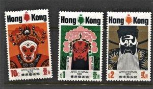 STAMP STATION PERTH Hong Kong #296-298 Arts Festival MLH CV$16.00