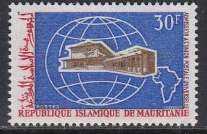 Mauritania #321-22 F-VF Mint LH * UPU Admission 1963