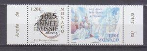 2015 Monaco 3212-3213Paar Year of Russia in Monaco