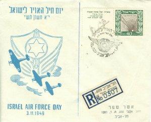 ISRAEL:ISRAEL AIR FORCE DAY 3.11.1949  (NPS21 #228)