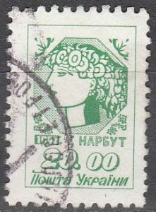 Ukraine #128  F-VF Used CV $2.50  (SU3775)