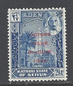 Aden Kathiri state of Seiyun Sc 13 mint hinged (RS)