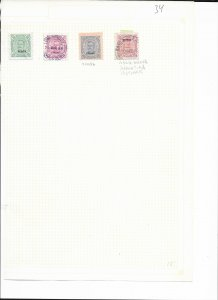 Nyassa 1898 - Researched Varieties MH/Used - SEE SCAN - CAT VALUE $13+