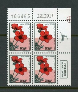 ISRAEL SEA  ANENOME SCOTT#1107 PLATE BLOCK LEFT  PHOSPHOR  TAGGED MINT NH