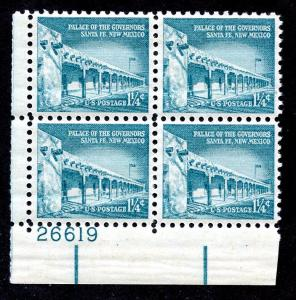 U.S. Scott 1031A VF MNH Plate Block of 4